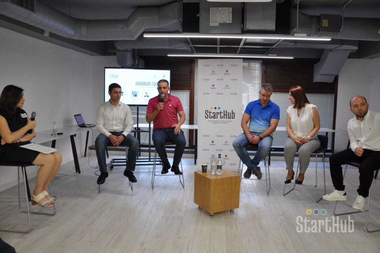 Ստարտափները Հայաստանում. հիմնախնդիրներ և զարգացման ուղղություններ