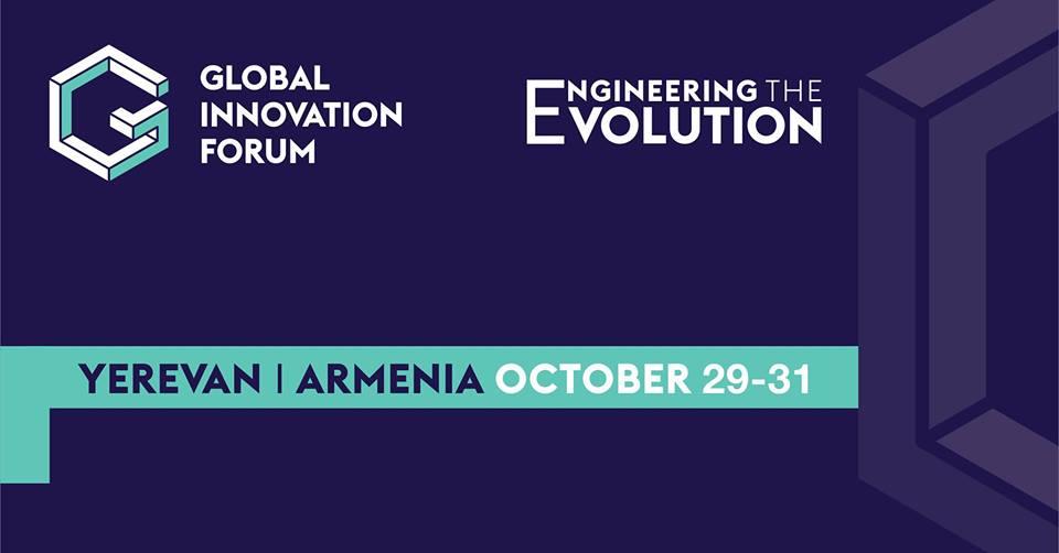 Համաշխարհային նորարարության ֆորում 2018՝ Երևանում