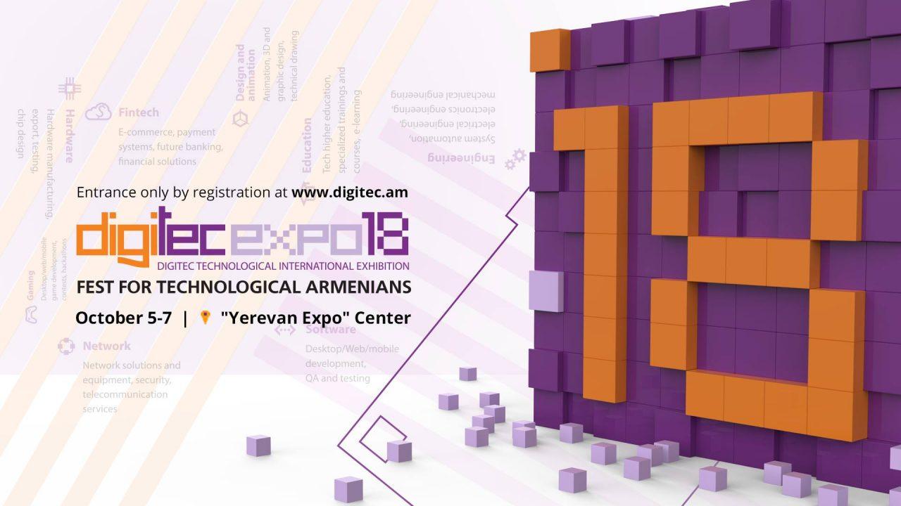 Հոկտեմբերի 5-ից 7-ը կկայանա DigiTec Expo 2018 ամենամյա ցուցահանդեսը