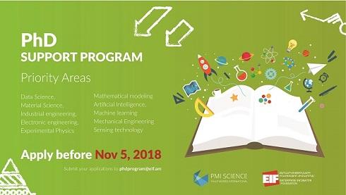 EIF-ը կրթաթոշակ կտրամադրի երիտասարդ հայ գիտնականներին