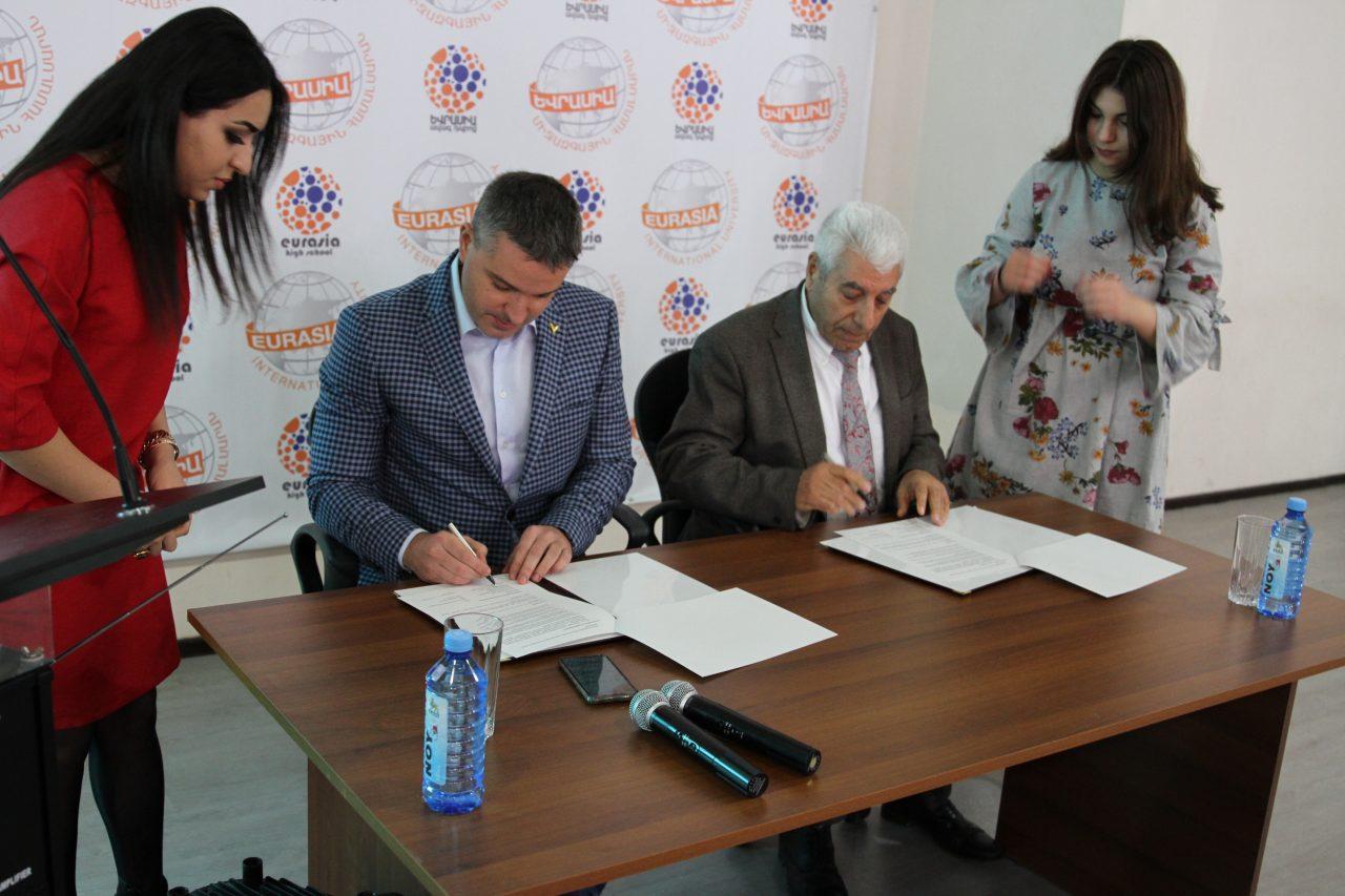 Beeline-ը և Եվրասիա միջազգային համալսարանը համագործակցության  հուշագիր են ստորագրել