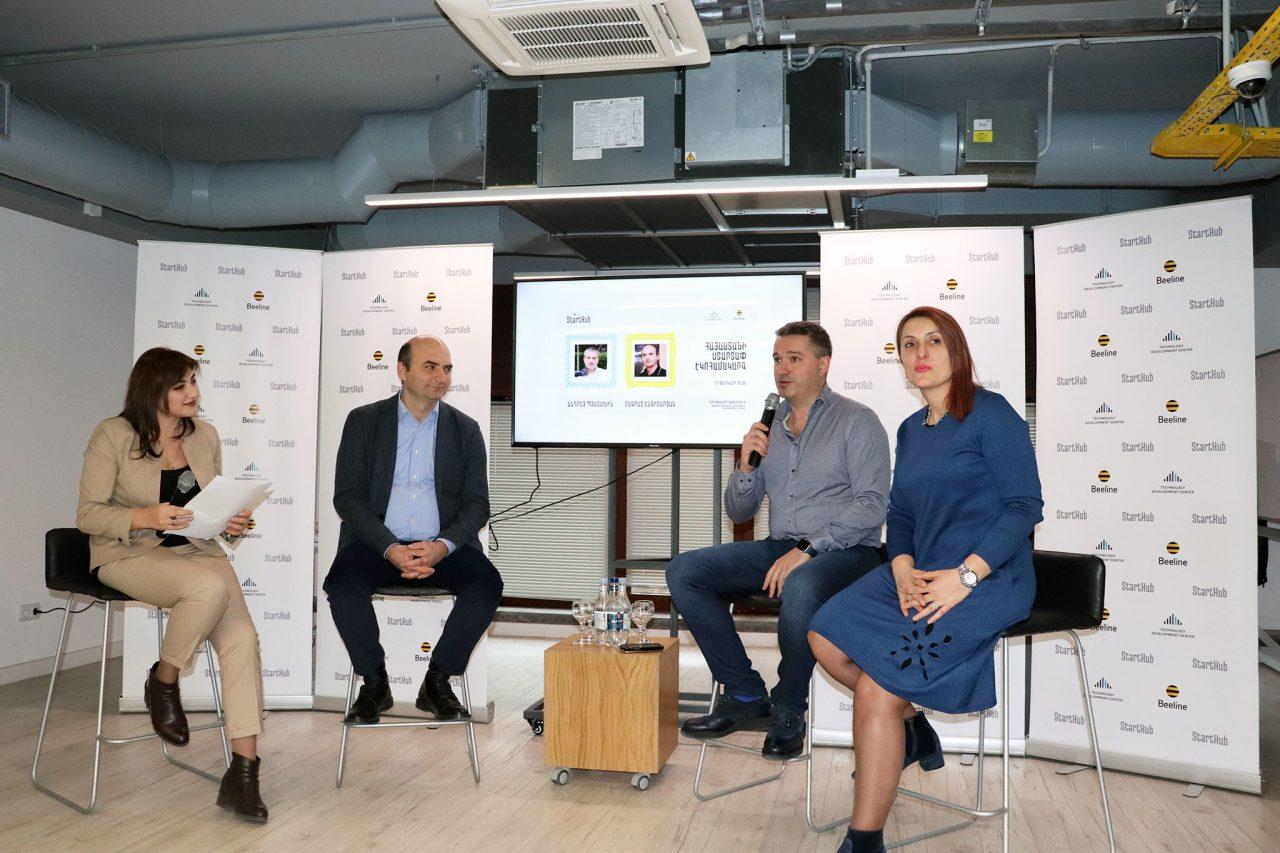 Starthub Offline-ը հյուրընկալեց Բագրատ Ենգիբարյանին և Անդրեյ Պյատախինին