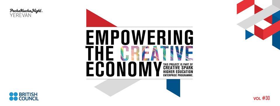 PKN 30․Ստեղծագործ տնտեսության հզորացում