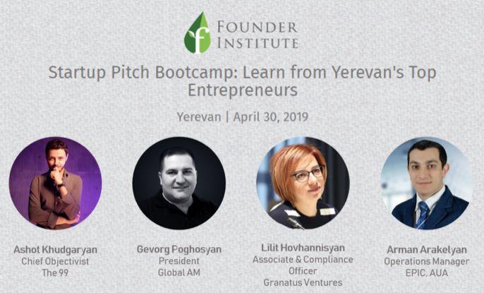Startup Pitch Bootcamp․ սովորիր Երևանի լավագույն ձեռնարկատերերից