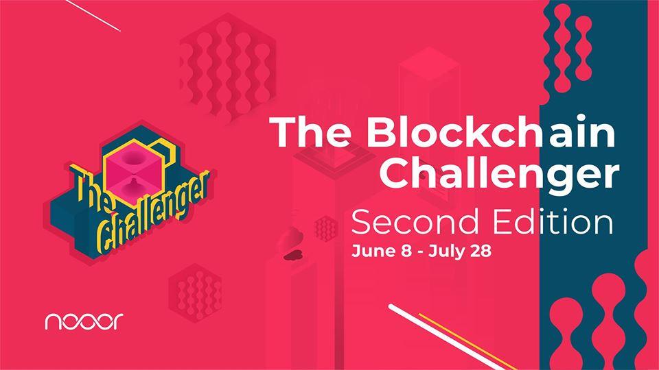 The Blockchain Challenger ծրագիրը ընդունում է հայտեր։