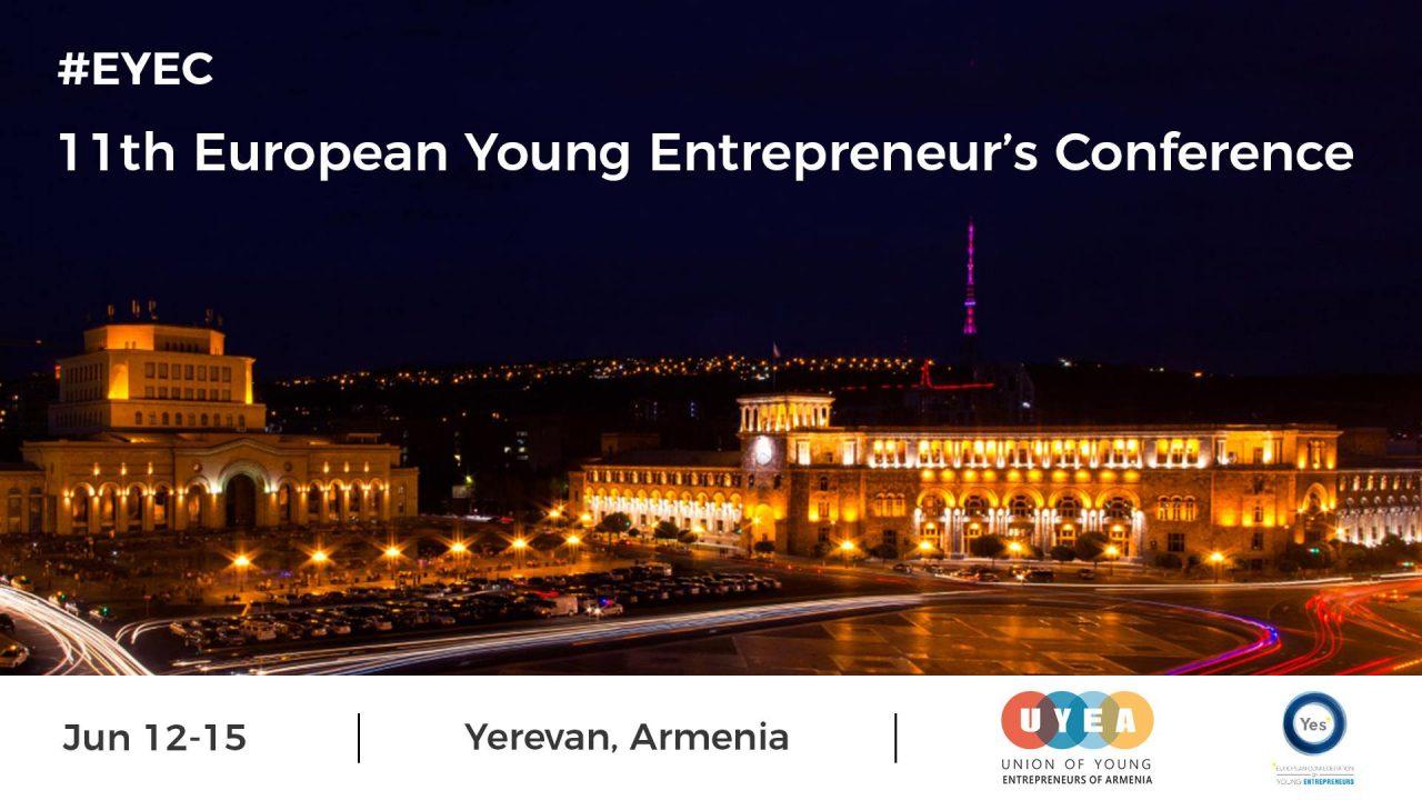 Երևանում տեղի կունենա Եվրոպացի Երիտասարդ Ձեռներեցների 11-րդ Կոնֆերանսը