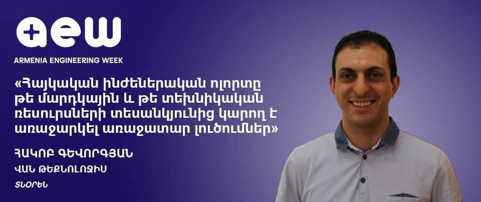 «Վան Թեքնոլոջիս» ընկերության տնօրեն Հակոբ Գևորգյանը Armenia Engineering Week-ի մասին