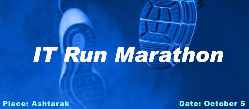 Աշնանը տեղի կունենա առաջին IT Run Marathon-ը