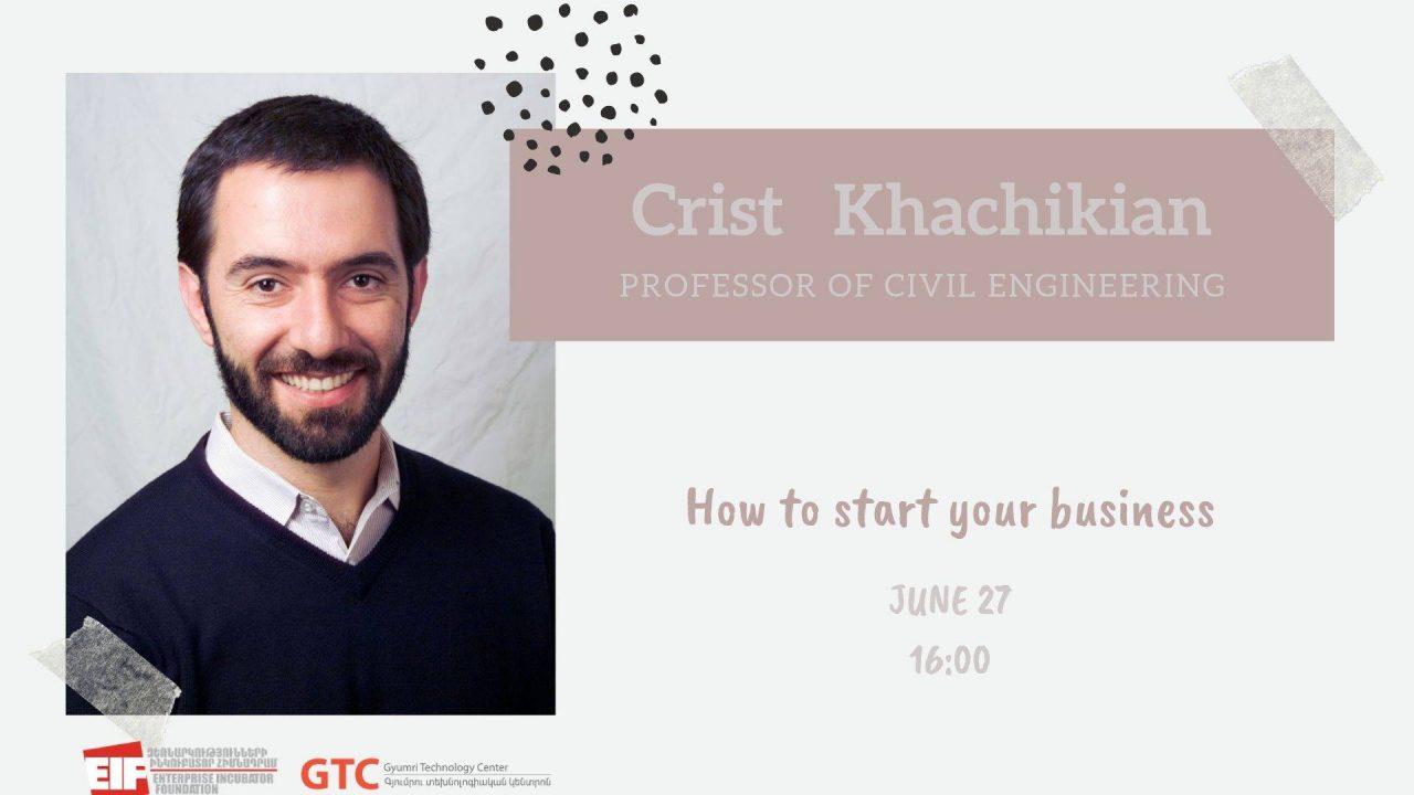 «Ինչպես սկսել սեփական բիզնես» սեմինարը GTC-ում
