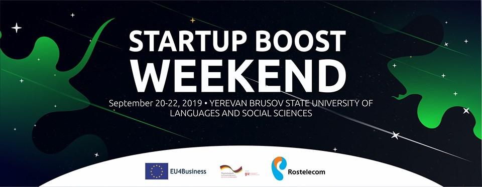 Տեղի կունենա «Startup Boost Weekend Vol 6» ստարտափների ուսանողական մրցույթը
