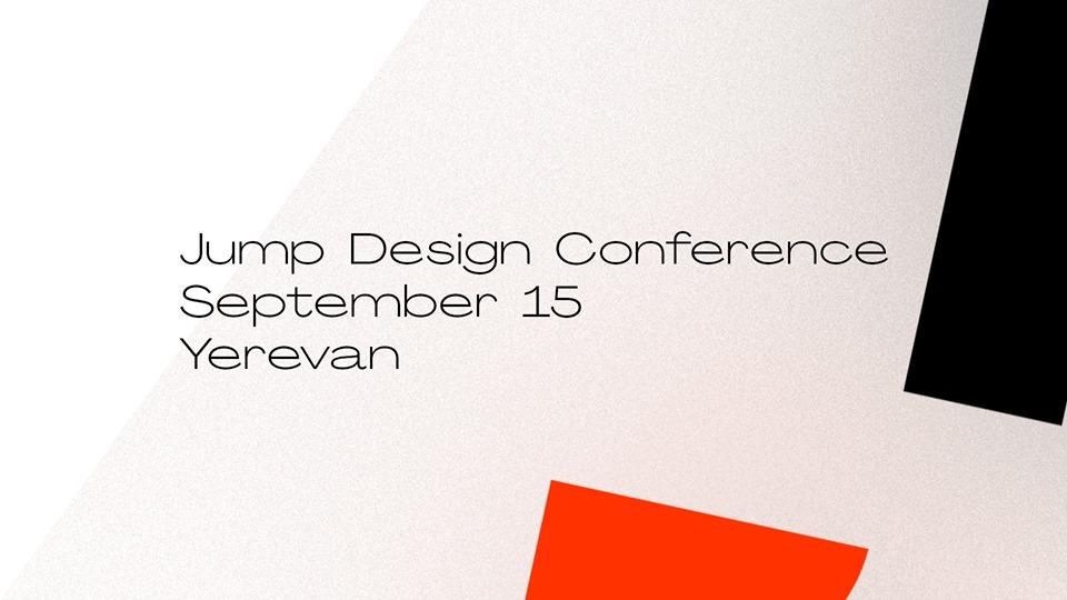 Jump դիզայն կոնֆերանսը Երևանում