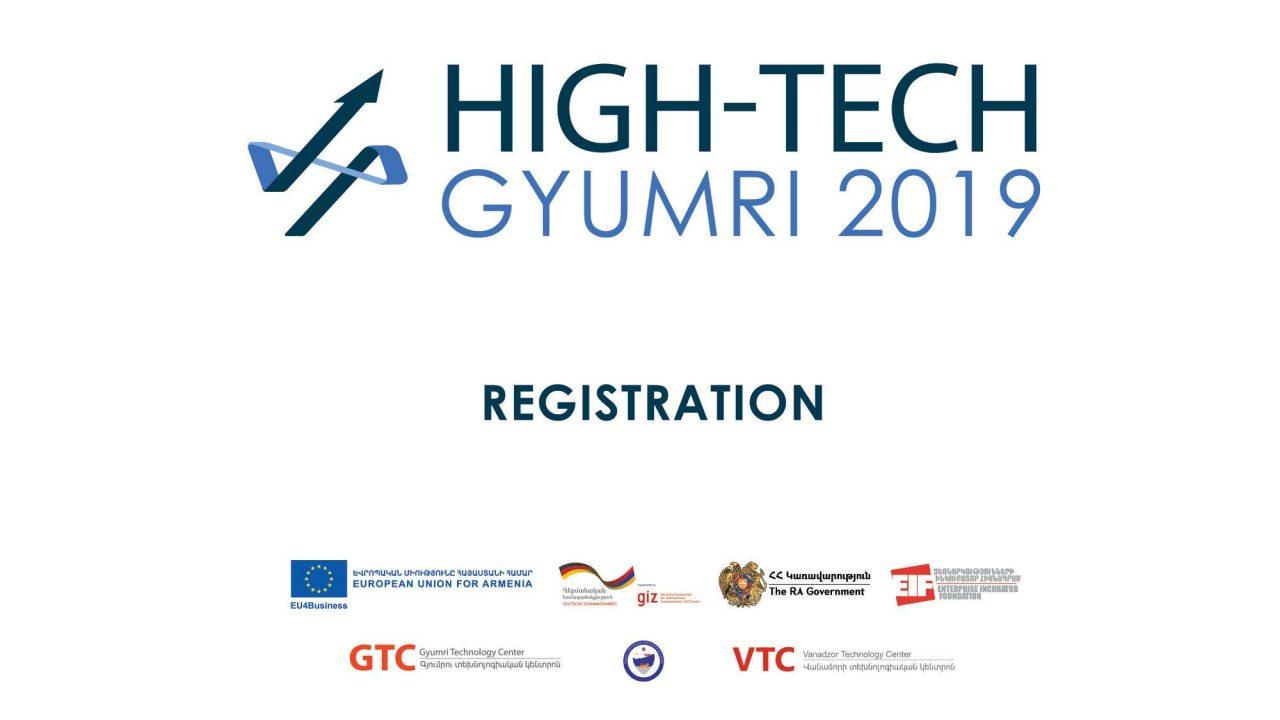 Գյումրիում 3-րդ անգամ կանցկացվի «Մարզերի հզորացումը բարձր տեխնոլոգիաների խթանմամբ» համաժողովը ԵՄ-ի օժանդակությամբ