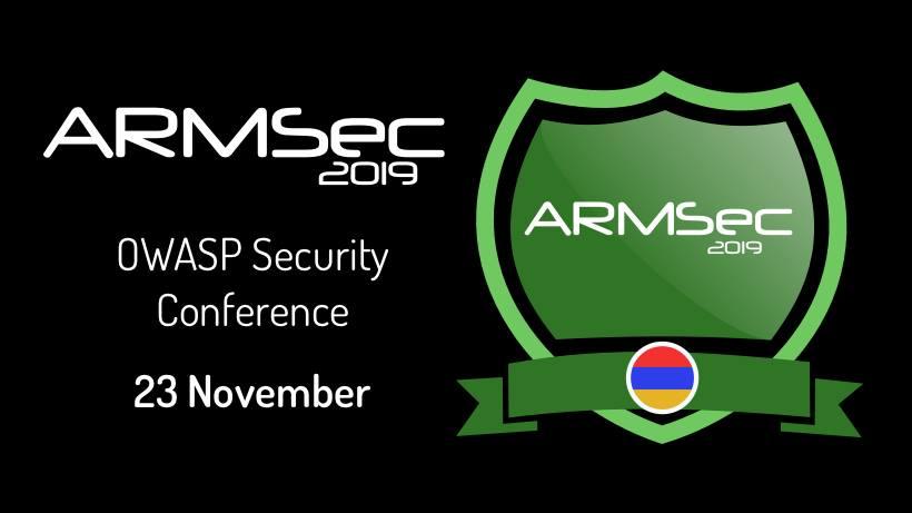 Տեղի կունենա ArmSec կիբեր֊անվտանգության կոնֆերանսը