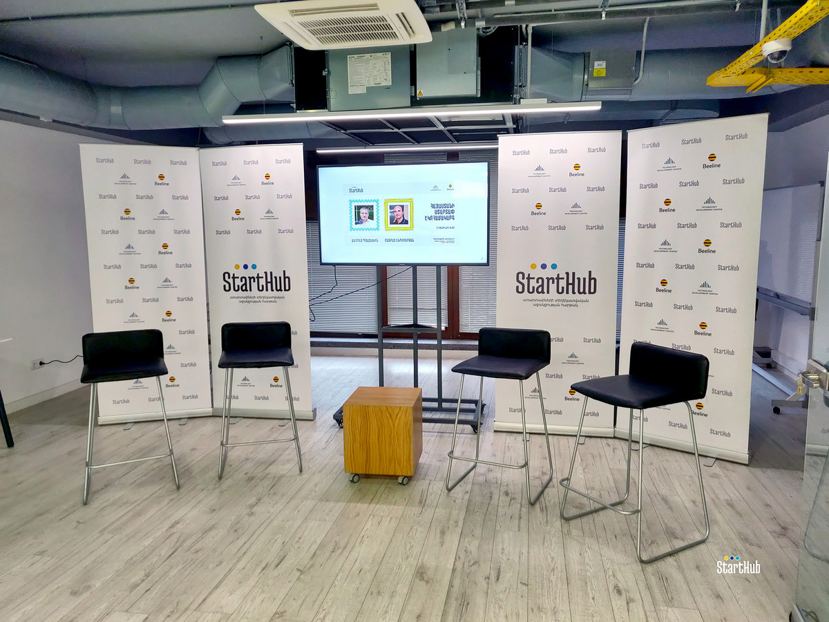 «Ապագայի Տեխնոլոգիաներ. Արհեստական բանականություն». Հանդիպում-քննարկում Starthub-ում