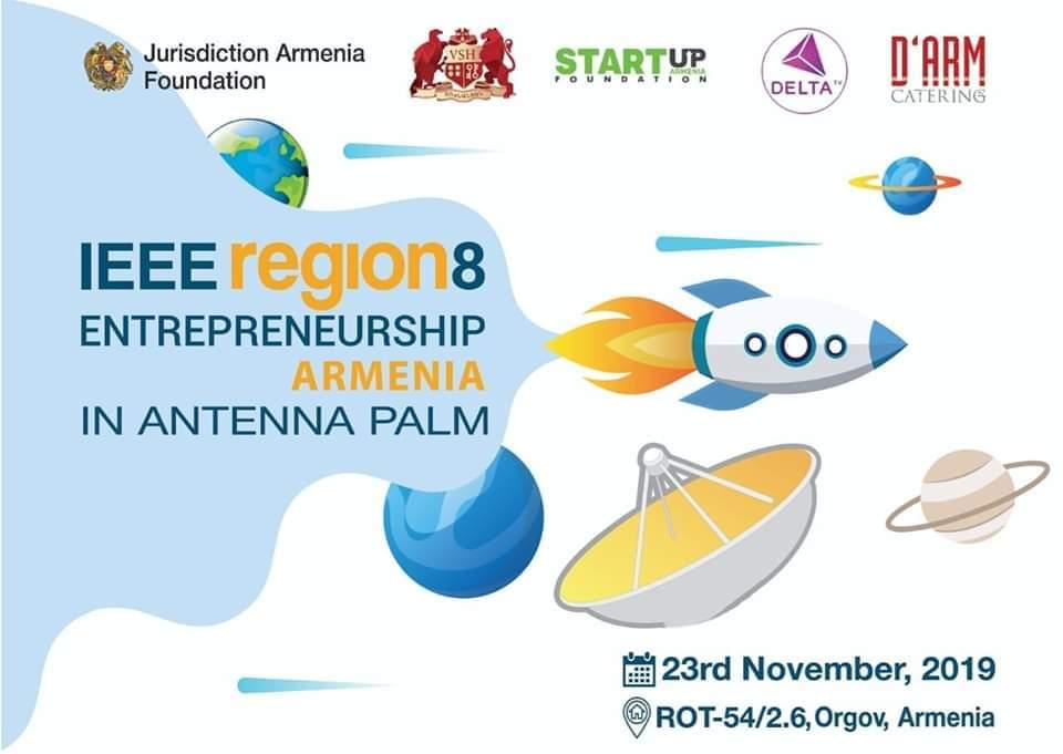 EEEregion8 Entrepreneurship Armenia in Antenna Palm տեխնոլոգիական ստարտափ գաղափարների մրցույթ
