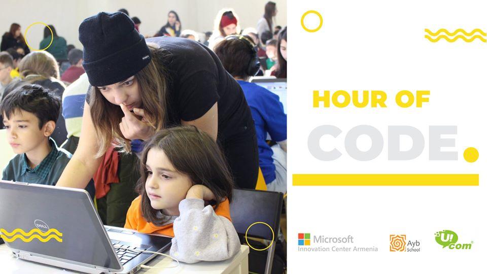 Տեղի կունենա «Ծրագրավորման ժամ» – Hour of Code միջոցառումը