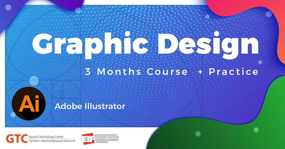 Մեկնարկում է «Գրաֆիկ դիզայն»-ի խորացված դասընթաց
