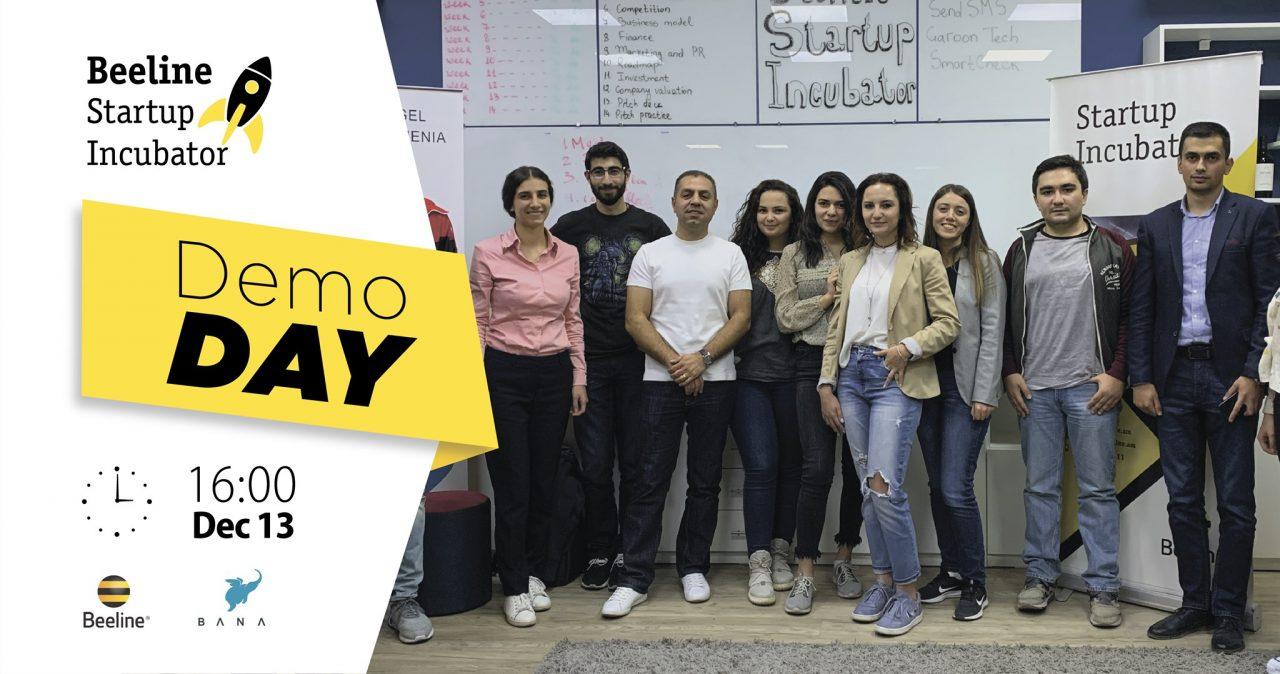 Տեղի կունենա Beeline Startup Incubator-ի 5-րդ դեմո օրը