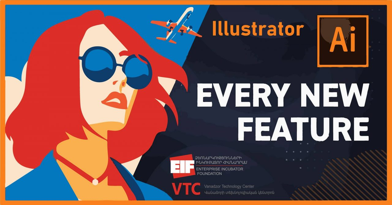 «Adobe Illustrator» դասընթացի բաց դաս