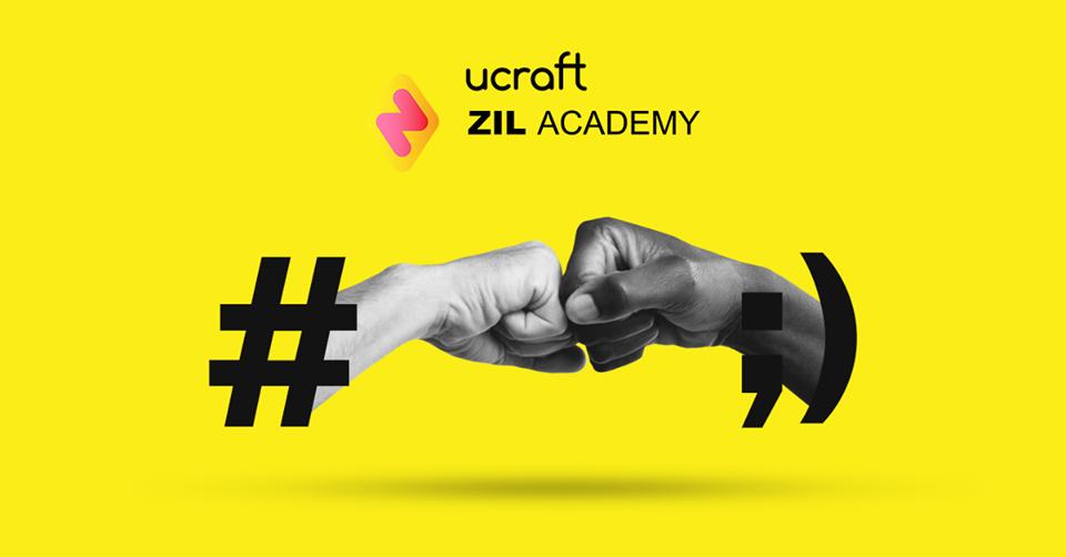 Զիլ Ակադեմիան ու UCRAFT-ը մեկնարկում են նոր անվճար դասընթաց