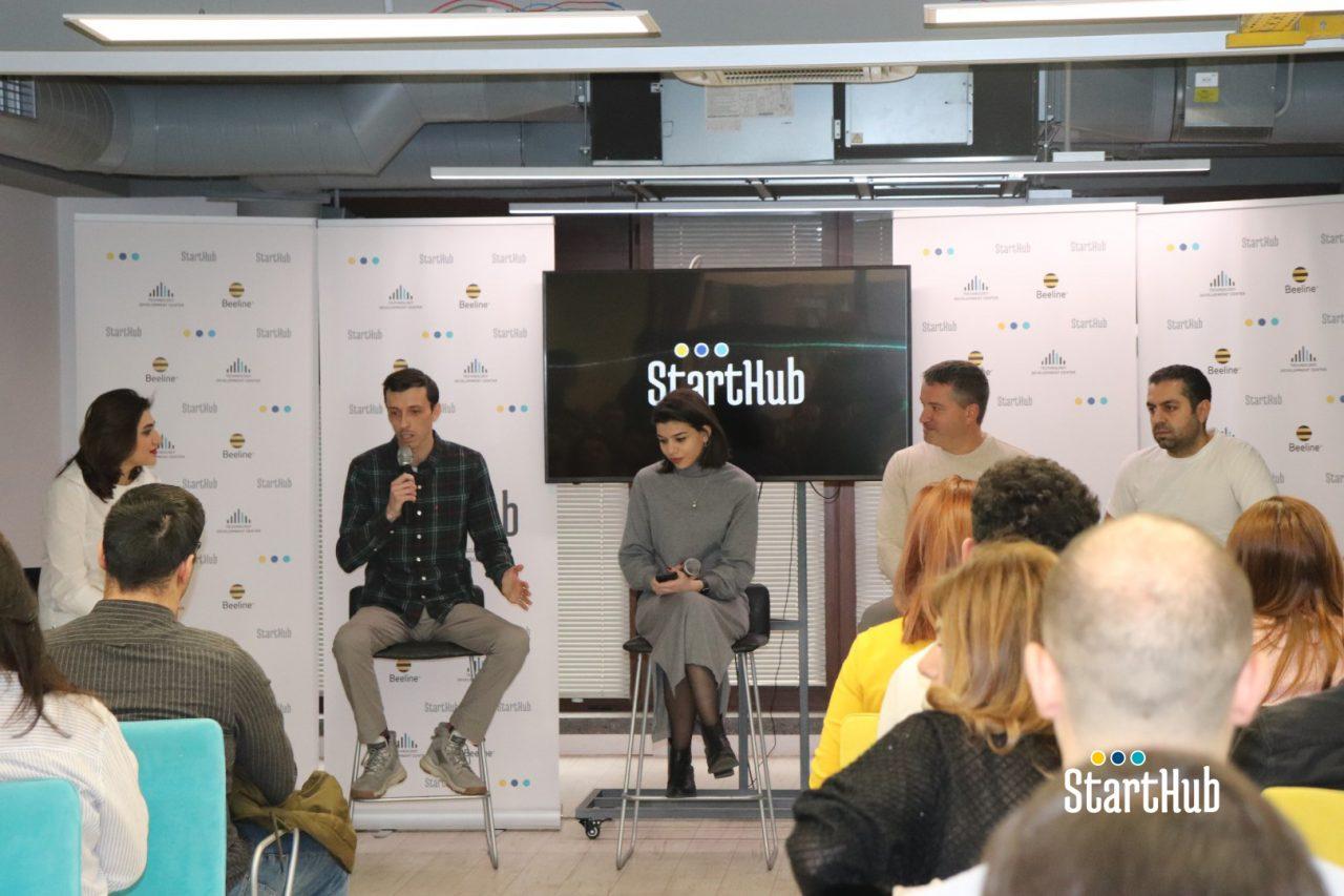 «Ստարտափ ինկուբատորները և աքսելերատորները Հայաստանում»՝ տեղի ունեցավ Starthub Offline հերթական հանդիպումը