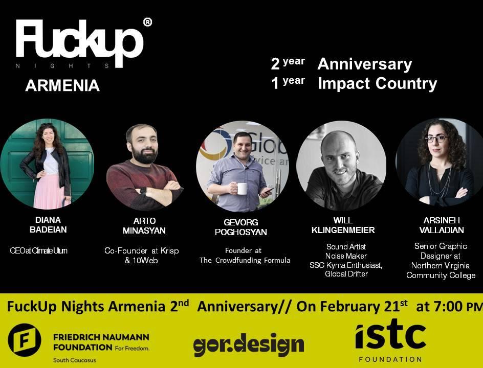Տեղի կունենա Fuckup Nights Armenia-ի երկրորդ տարեդարձին նվիրված միջոցառումը
