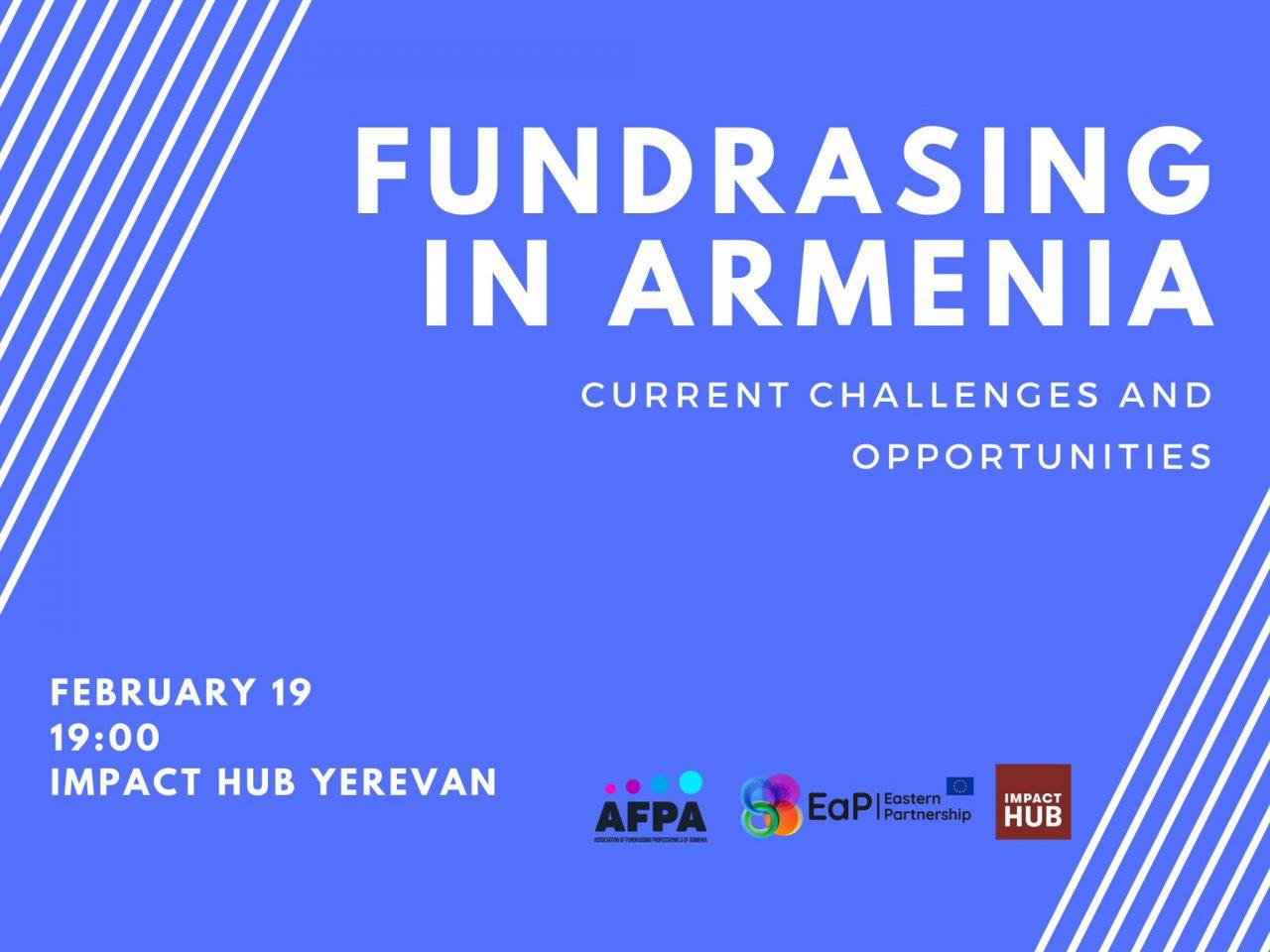 Ֆոնդահայթայթումը Հայաստանում․ ներկա մարտահրավերներն ու հնարավորությունները