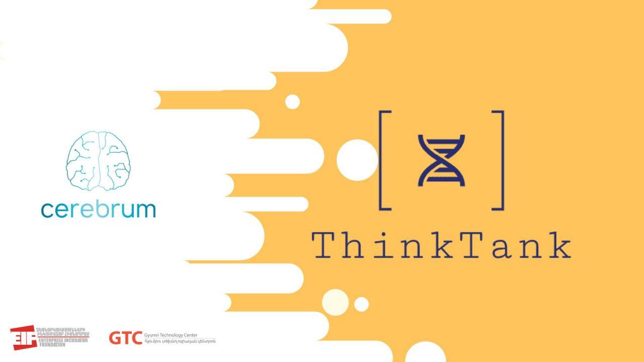 Տեղի կունենա ThinkTank մրցույթը