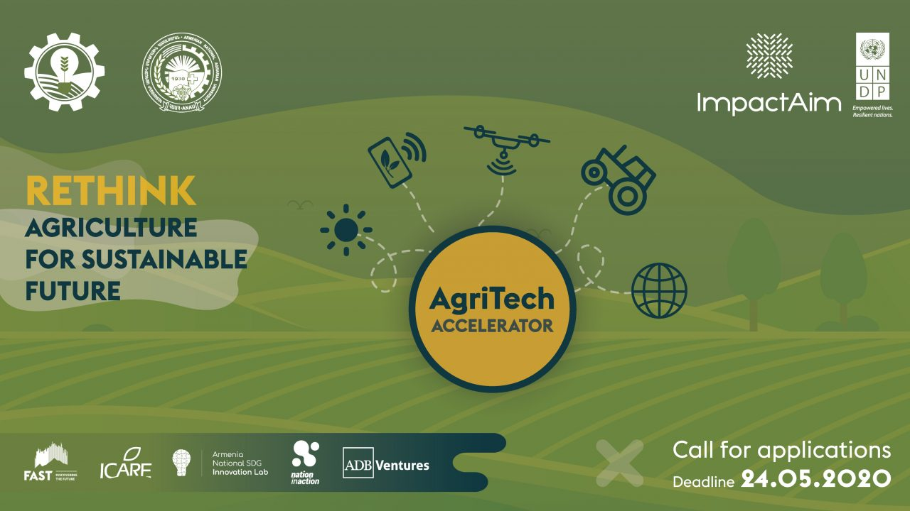 ՄԱԶԾ ImpactAIM-ի կողմից գործարկվող ANAU AgriTech Աքսելերատորն ընդունում է հայտեր