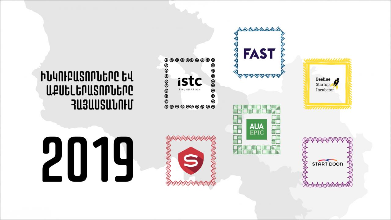 Հետազոտություն․ Աքսելերատորները և Ինկուբատորները Հայաստանում 2019