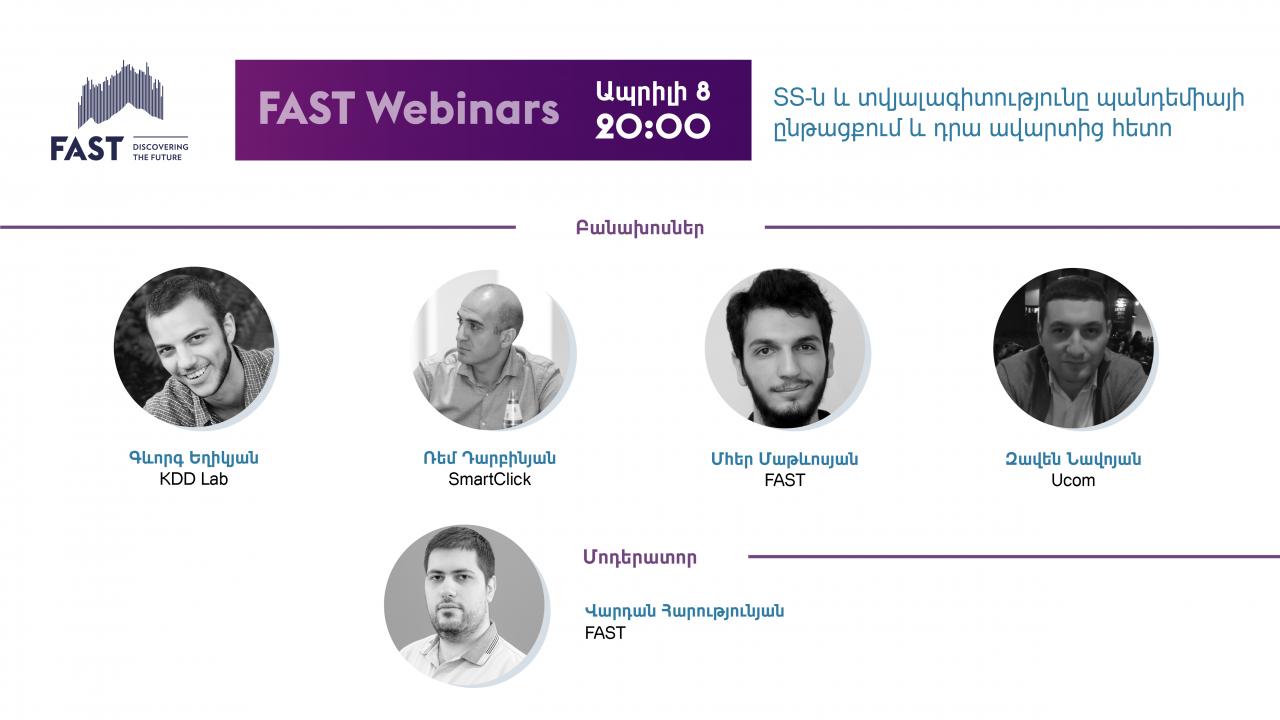 Հայաստանի գիտության եւ տեխնոլոգիաների հիմնադրամը մեկնարկում է FAST Webinars շարքը