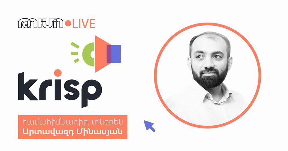 TUMO Live-ը կհյուրընկալի Krisp-ի համահիմնադիր Արտավազդ Մինասյանին