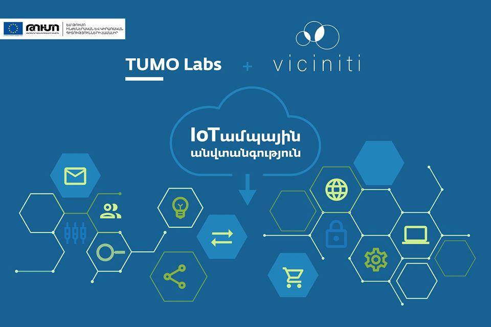 Թումո լաբորատորիաները և viciniti֊ն կանցկացնեն IoT ամպային անվտանգության դասընթաց