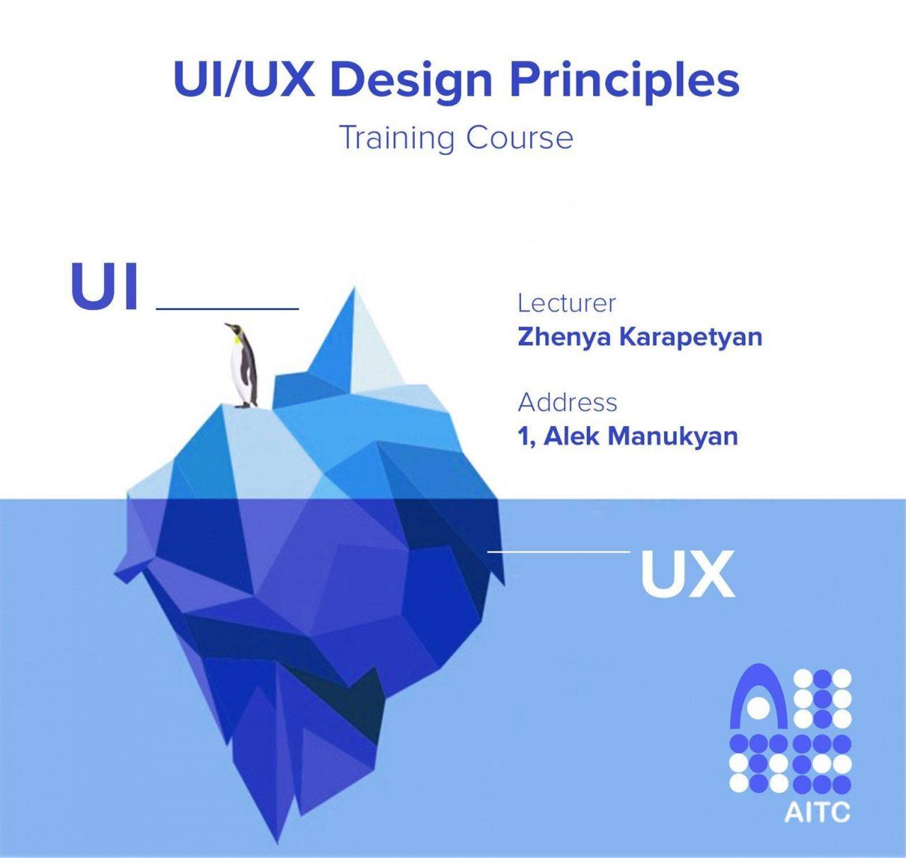 """Մեկնարկում է """"UI/UX Դիզայն"""" թեմայով դասընթացը"""