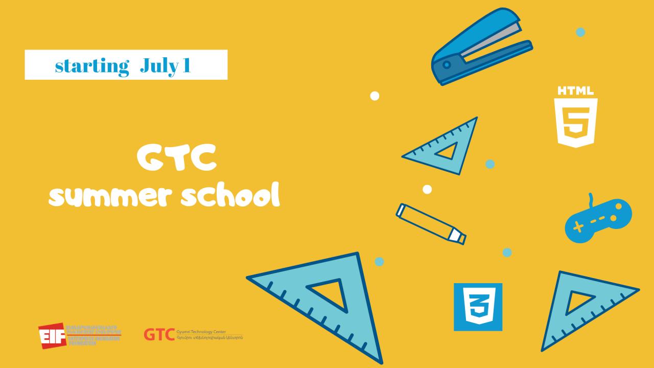 Մեկնարկում է ծրագրավորման ամառային դպրոցը