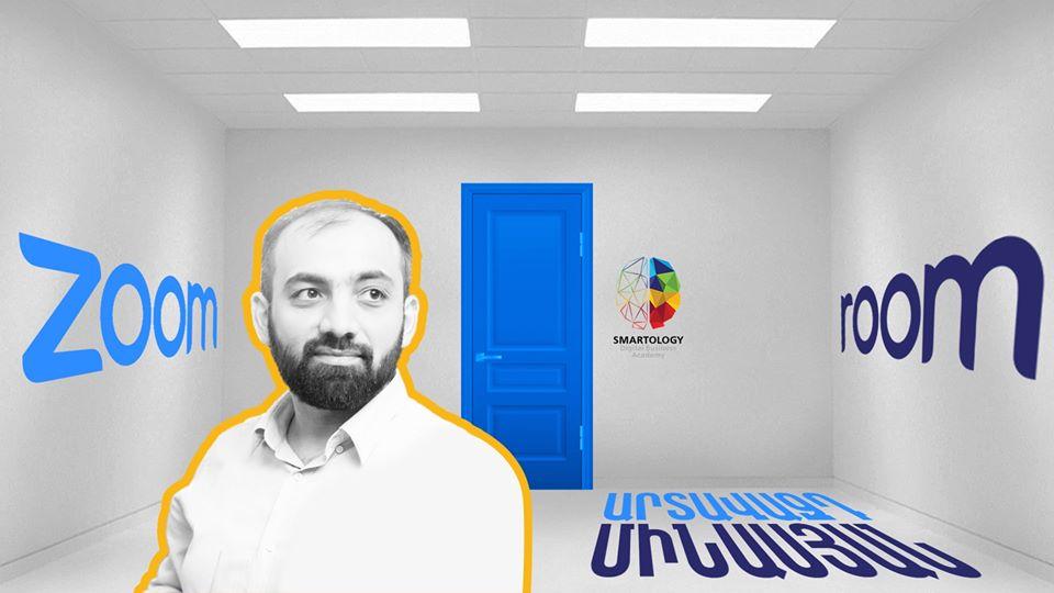 Zoom Room Digital Talk show՝ Արտավազդ Մինասյանի հետ