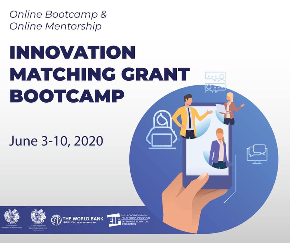 Մեկնարկել է Նորարարության զարգացման և մարզային համաֆինանսավորվող դրամաշնորհների մրցույթի առաջին փուլը