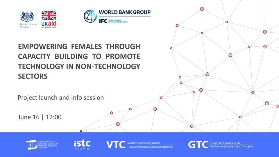 Տեղի կունենա «Ձեռներեց կանանց հնարավորությունների ընդլայնումն ու առաջխաղացումը» տեղեկատվական հանդիպումը