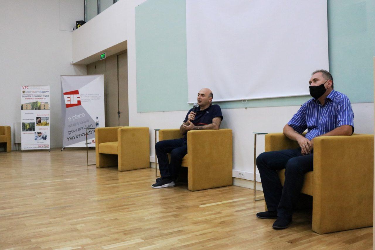 Տեղի ունեցավ  Նորարարության զարգացման և Մարզային համաֆինանսավորվող դրամաշնորհների մրցույթի տեղեկատվական հանդիպումը