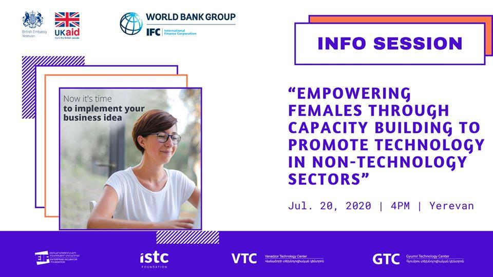 Տեղի կունենա «Ձեռներեց կանանց հնարավորությունների ընդլայնումն ու առաջխաղացումը» ծրագրի առցանց հանդիպումը