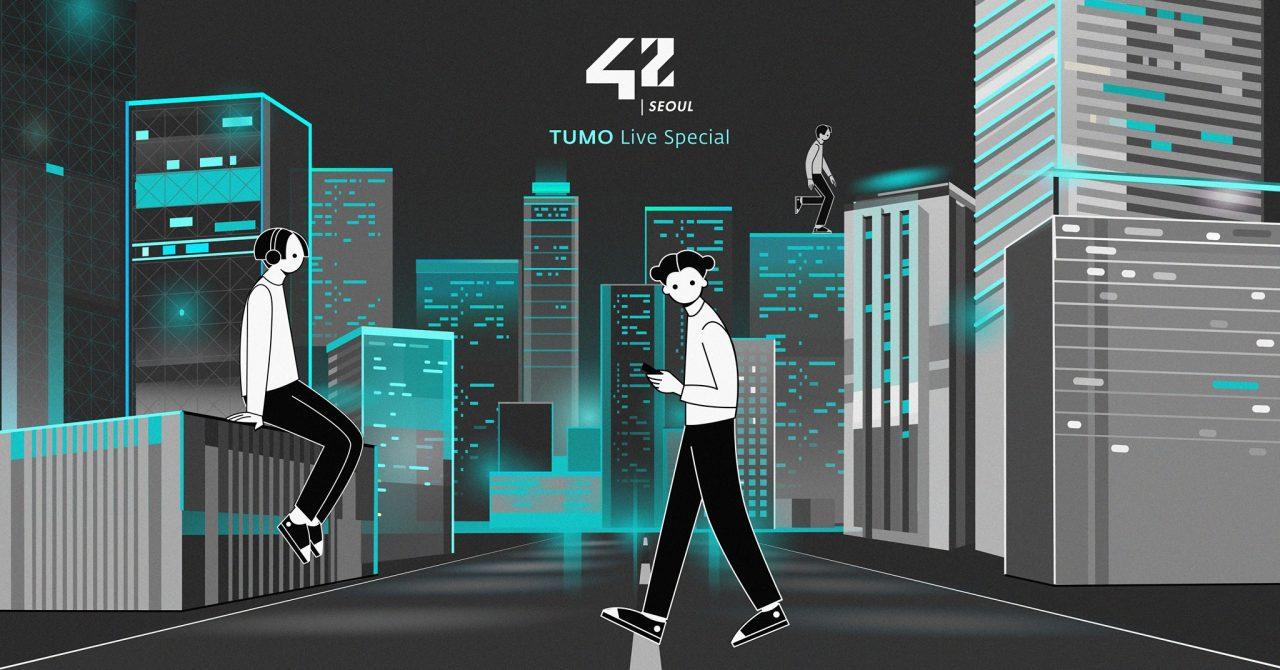 TUMO Live «42 Սեուլ» ծրագրավորման դպրոցի հետ