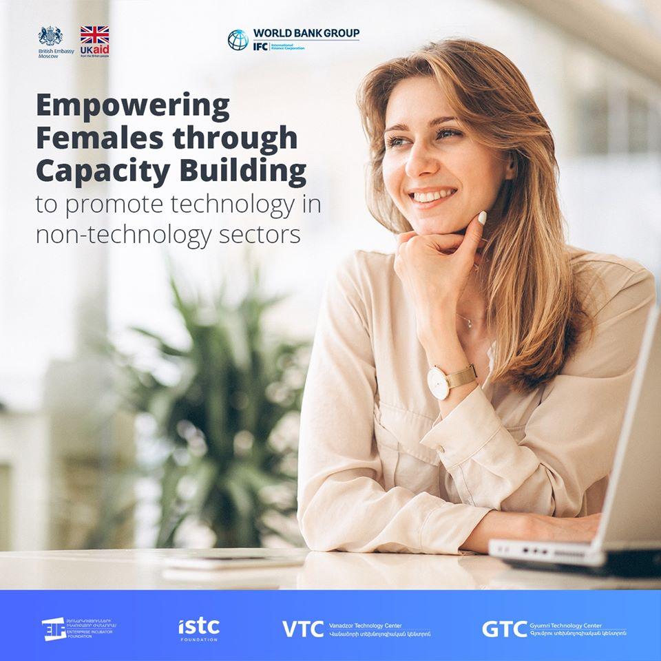 «Կանանց տնտեսական հզորացումը Հայաստանում» ծրագիրը ընդունում է հայտեր