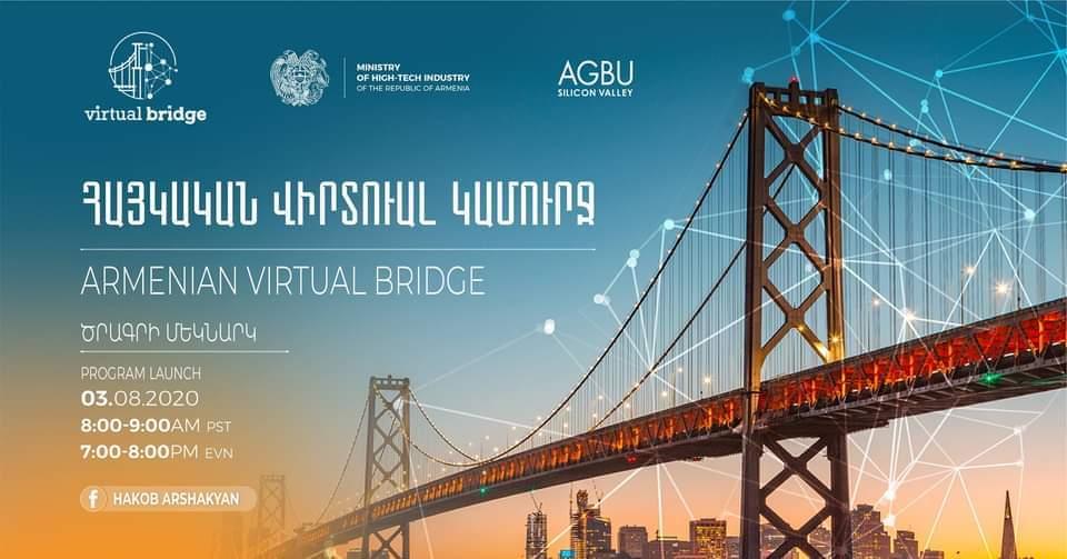 Այսօր տեղի է ունենալու «Հայկական վիրտուալ կամուրջ» ծրագրի մեկնարկի հեռավար միջոցառումը