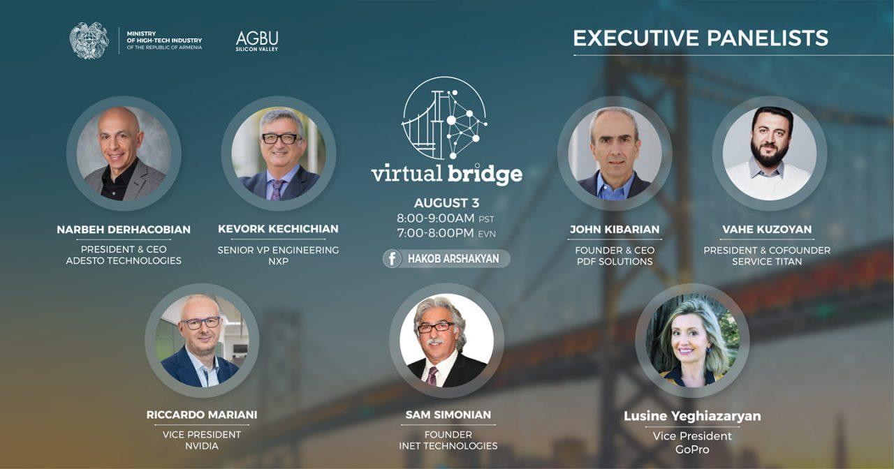 «Հայկական վիրտուալ կամուրջ»-ը Հայաստանը կկապի աշխարհի առաջատար տեխնոլոգիական կենտրոնների հետ