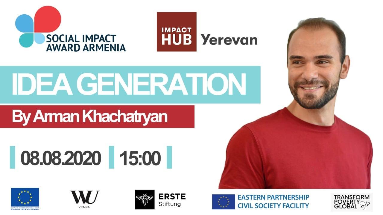 ImpactHub-ը հայտարարում է «Գաղափարի ստեղծում» վերնագրով առաջին դասընթացի մասին