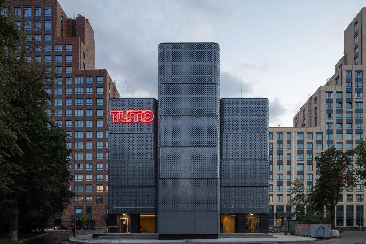 Թումո ստեղծարար տեխնոլոգիաների 3-րդ միջազգային կենտրոնը բացվել է Մոսկվայում