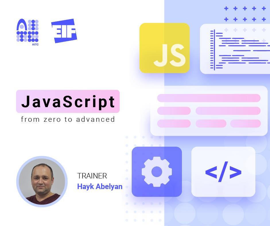 JavaScript-ի դասընթաց՝ Հայ-հնդկական ՏՀՏ գերազանցության կենտրոնում