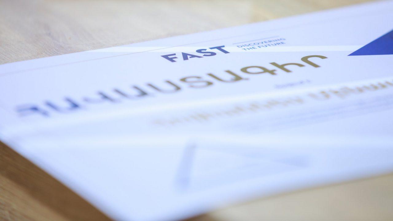 FAST հիմնադրամի «1991 ստորաբաժանում»-ի նախապատրաստական առաջին դասընթացի մասնակիցները ստացել են ավարտական հավաստագրերը