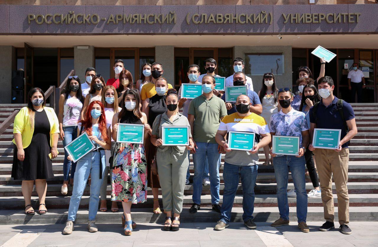 Հանձնվեցին ՀՀ ԲՏԱ նախարարության «Ծրագրավորման հիմունքներ» դասընթացների առաջին 177 շրջանավարտների հավաստագրերը