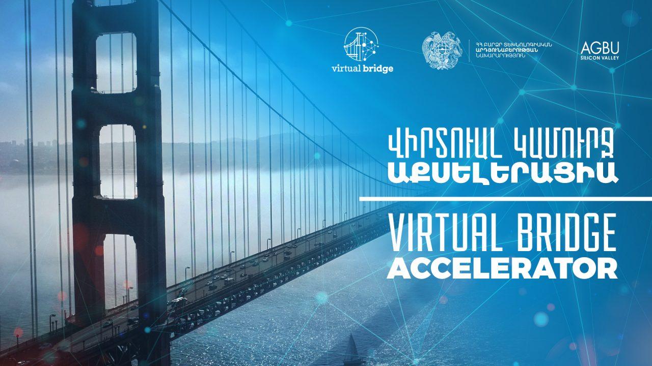 «Հայկական վիրտուալ կամուրջ» ծրագրի Աքսելերացիայի մասնակիցներն ուսումնասիրում  են Սիլիկոնյան հովտի էկոհամակարգը, բիզնեսի պլանավորման և կառավարման առանձնահատկությունները